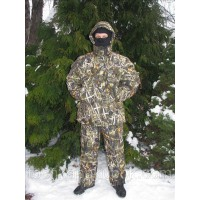 "Winter suit for hunting and fishing ""Thuja"" from the exhibition fishing hunting"