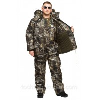 "Warm suit for the winter for the fisherman and hunter ""Sniper"" size 52-54"