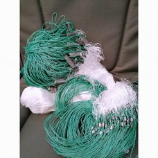 Single-wall fishing net 1.8m by 80m (Caprone)